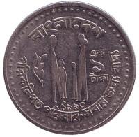 Планирование семьи. Монета 1 така. 1992 год, Бангладеш.