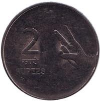 Монета 2 рупии. 2008 год, Индия. (Без отметки монетного двора)