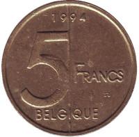5 франков. 1994 год, Бельгия. (Belgique)