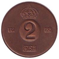 Монета 2 эре. 1965 год, Швеция.