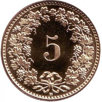 Монета 5 раппенов. 2015 год, Швейцария. UNC.