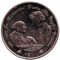 Принцесса Диана и Мать Тереза. Монета 1 доллар. 1997 год, Сьерра-Леоне.