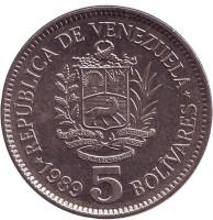 Монета 5 боливаров. 1989 год, Венесуэла. Из обращения.