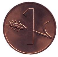 Монета 1 раппен. 1971 год, Швейцария. UNC.