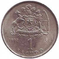 Монета 1 эскудо. 1972 год, Чили.