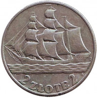 """Парусник """"Дар Поморья"""". Монета 2 злотых. 1936 год, Польша."""