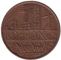 10 франков. 1980 год, Франция.
