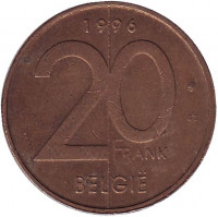 20 франков. 1996 год, Бельгия. (Belgie)