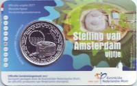 Оборонительные сооружения Амстердама. Монета 5 евро. 2017 год, Нидерланды.