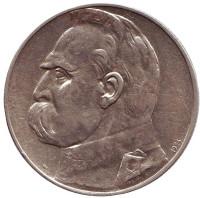 Юзеф Пилсудский. Монета 5 злотых. 1934 год, Польша. (Орёл без короны)