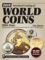 Каталог Краузе по всем монетам мира с 2001 года по настоящее время. 12-е издание, 2017 год.