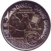 Генерал Антонио Луна. 150-летие со дня рождения. Монета 10 песо. 2017 год, Филиппины.