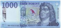 Король Матьяш I. Банкнота 1000 форинтов. 2017 год, Венгрия.