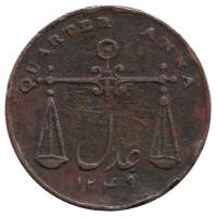 Монета 1/4 анны. 1833 год, Британская Индия.