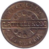 """Телефонный жетон """"Lattelekom"""", Латвия."""