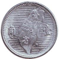 Карта острова. Монета 1 джао. 1955 год, Тайвань.