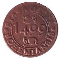 Старая Остра. Сувенирный жетон, Чехия.