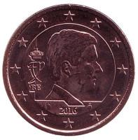 Монета 5 центов. 2016 год, Бельгия.