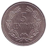 Монета 5 сентимо. 1965 год, Венесуэла.