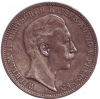 Вильгельм II. 3 марки. 1909 год, Пруссия.