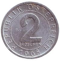 Монета 2 гроша. 1968 год, Австрия.