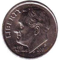 Рузвельт. Монета 10 центов. 2001 (P) год, США.