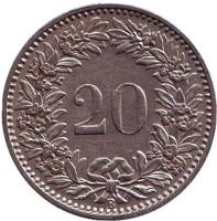 Монета 20 раппенов. 1927 год, Швейцария.
