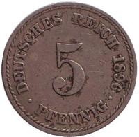 Монета 5 пфеннигов. 1896 год (A), Германская империя.