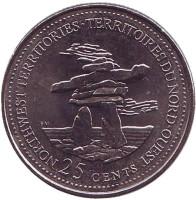Северо-Западные территории. 125 лет Конфедерации Канады. Монета 25 центов. 1992 год, Канада.