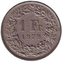 Гельвеция. Монета 1 франк. 1979 год, Швейцария.
