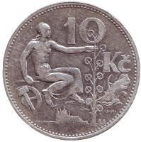 Монета 10 крон. 1930 год, Чехословакия.