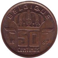 50 сантимов. 1987 год, Бельгия. (Belgique)