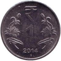 """Монета 1 рупия. 2014 год, Индия. (""""♦"""" - Мумбаи)"""