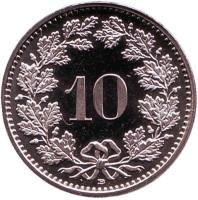 Монета 10 раппенов. 2014 год, Швейцария. UNC.