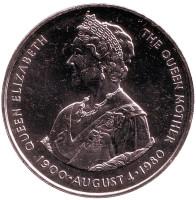80 лет со дня рождения Королевы-Матери. Монета 50 пенсов. 1980 год, Фолклендские острова.
