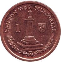 Военный мемориал в Сантоне. Монета 1 пенни. 2008 год, Остров Мэн. Из обращения.