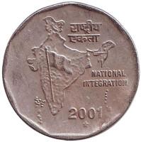"""Национальное объединение. Монета 2 рупии. 2001 год, Индия. (""""*"""" - Хайдарабад)"""