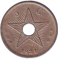 Монета 5 сантимов. 1921 год, Бельгийское Конго.