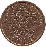 """""""Тень"""". Сказки Ганса Кристиана Андерсена. Монета 10 крон. 2006 год, Дания."""