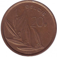 20 франков. 1980 год, Бельгия (Belgie).
