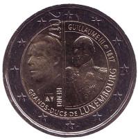 200 лет со дня рождения великого князя Вильгельма III. Монета 2 евро. 2017 год, Люксембург.
