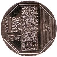 Стелла Раймонди. Монета 1 соль. 2010 год, Перу.