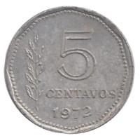 Монета 5 сентаво. 1972 год, Аргентина.