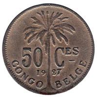 Монета 50 сантимов. 1927 год, Бельгийское Конго. (Des Belges)