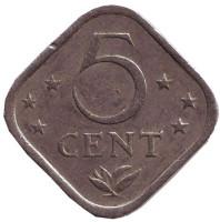 Монета 5 центов. 1974 год, Нидерландские Антильские острова.