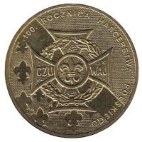 100-летие Союза польских харцеров. Монета 2 злотых, 2010 год, Польша.