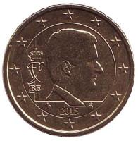 Монета 10 центов. 2015 год, Бельгия.