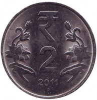 """Монета 2 рупии, 2011 год, Индия. (""""°"""" - Ноида)"""