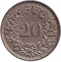 Монета 20 раппенов. 1963 год, Швейцария.
