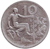 Монета 10 крон. 1932 год, Чехословакия.